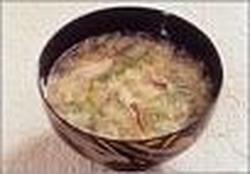 Kakitama-jini